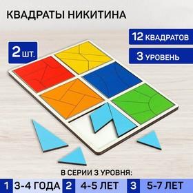Развивающие игры из дерева. Сложи квадрат 3 уровень (2 шт)