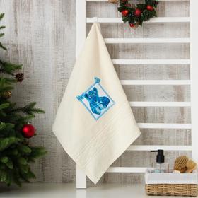 Полотенце махровое (в коробке) «Гармония» 50х90 см, цвет бежевый МИКС