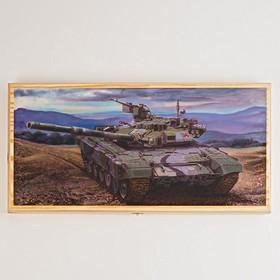 """Нарды+Шашки Походные """"Танк Т-90А""""  большие, 60х30х4 см,  дерево"""