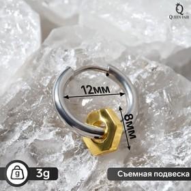 "Пирсинг в ухо ""Кольцо"" гайка, d=1,2см, цвет чернёное серебро"