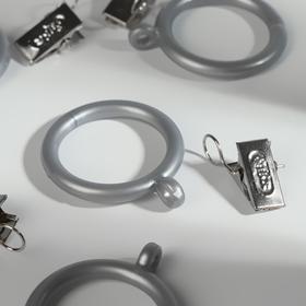 Набор для штор, кольца и зажимы, 10 шт, цвет серебряный
