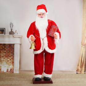 """Дед Мороз """"В красном костюме, с колокольчиком и подарком"""" двигается, 180 см"""