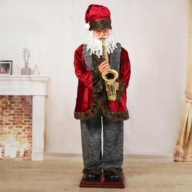 """Дед Мороз """"В красном бархатном костюме, с саксофоном"""" двигается, 180 см"""