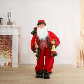 """Дед Мороз """"В красной жилетке в клетку, с мешком"""" двигается, 120 см"""