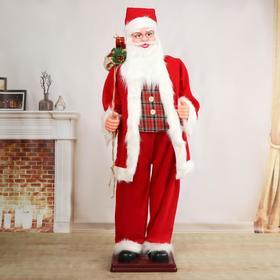 """Дед Мороз """"В красной жилетке в клетку"""" двигается, 180 см"""