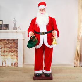 """Дед Мороз """"В красном костюме, с ремешком, с колокольчиком"""" двигается, 180 см"""
