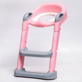 Детское сиденье на унитаз, цвет серый/розовый