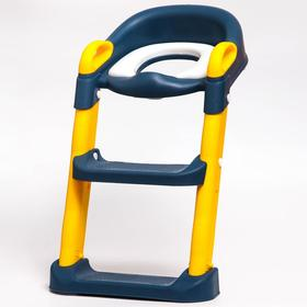 Детское сиденье на унитаз, цвет синий/желтый
