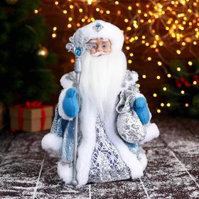"""Дед Мороз """"В голубой шубе, с посохом и подарками"""" двигается, 22х30 см"""