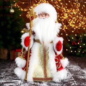 """Дед Мороз """"В красно-золотой шубе с узором, с посохом"""" двигается, 19х40 см"""