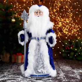 """Дед Мороз """"В сине-серебристой шубе, с узорным посохом"""" двигается, 25х50 см"""