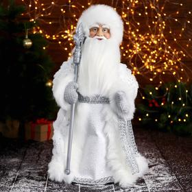 """Дед Мороз """"В белой шубе, с посохом"""" двигается, 22х45 см"""