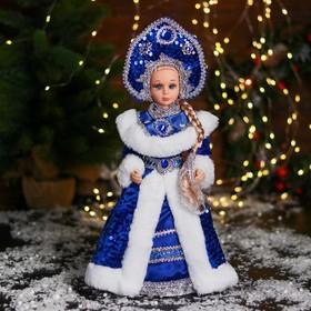 "Снегурочка ""В  синей шубке и кокошнике"" 17х35 см"