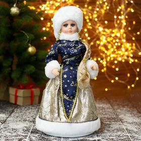 """Снегурочка """"В рождественской синей шубке"""" 17х35 см"""