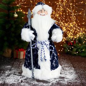"""Дед Мороз """"В синей шубе, с посохом"""" 24х50 см"""