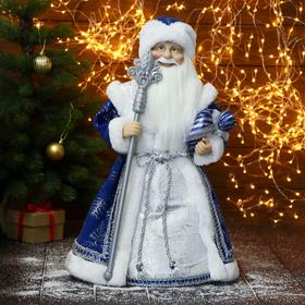 """Дед Мороз """"В синей шубе, с посохом и подарками"""" 24х50 см"""