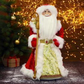 """Дед Мороз """"В красной шубе, с узорным посохом"""" 30х50 см"""
