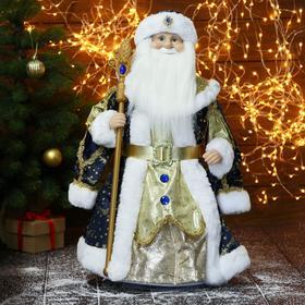 """Дед Мороз """"В синей шубе и с ремешком, с посохом"""" 30х50 см"""