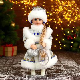 """Снегурочка """"В пышной шубке"""" с синими украшениями, 14х30 см"""