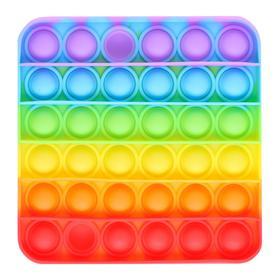 Антистресс тактильная сенсорная игрушка «Вечная пупырка», квадратная, радужная