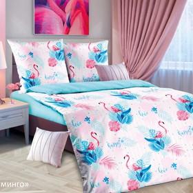 Постельное бельё 1,5сп ЛидерТекс «Фламинго» 145х215, 150х215, 70х70 2шт