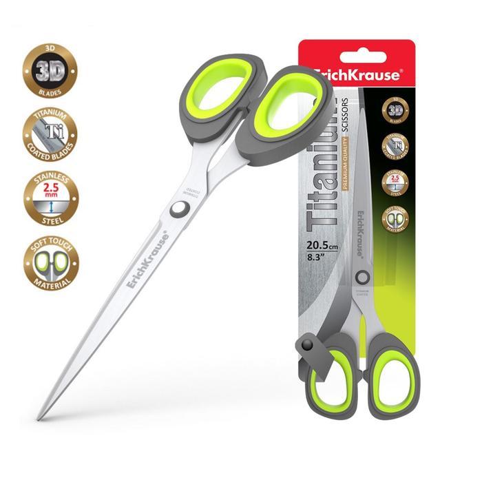Ножницы 17.5см Titanium, ручки с противоскользящими резиновыми вставками