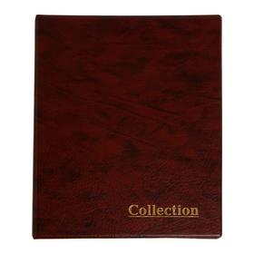 Альбом для монет на кольцах, формат Оптима 230 х 265 мм Calligrata, входит до 20 листов, обложка искусственная кожа, коричневый