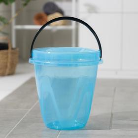 Ведро с крышкой «Лайт», 5 л, цвет прозрачно-голубой