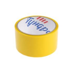 Лента клейкая TUNDRA, желтая, 45 мкм, 48 мм х 24 м