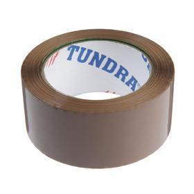 Лента клейкая TUNDRA, коричневая, 45 мкм, 48 мм х 100 м