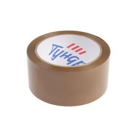 Лента клейкая TUNDRA, коричневая, 45 мкм, 48 мм х 66 м