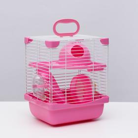 Клетка для грызунов укомплектованная, 23 х 19 х 28 см, розовая