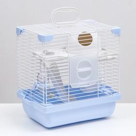 Клетка для грызунов укомплектованная, 27 х 19 х 28 см, голубая