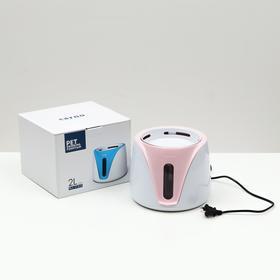 Фонтанчик для животных Carno, 2 л, с сенсором уровня воды, бело-розовый