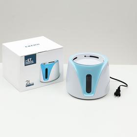 Фонтанчик для животных Carno, 2 л, с LED-стерилизатором,  бело-голубой