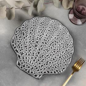 Блюдо «Ракушка» Brina 24×24,5 см