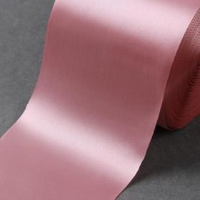 Лента атласная, 100 мм × 100 ± 5 м, цвет лавандовый