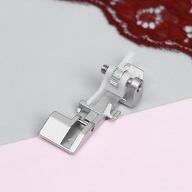 Лапка для швейных машин, оверлочная, для потайной строчки