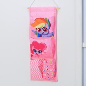 Кармашки вертикальные настенные, My Little Pony