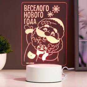"""Светильник """"Веселого нового года"""" LED RGB от сети"""