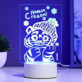 """Светильник """"С новым годом"""" LED RGB от сети"""