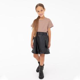 Юбка для девочки, цвет чёрный, рост 104 см