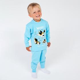 Пижама детская, цвет голубой, рост 110-116 см
