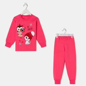 Пижама детская, цвет розовый, рост 86-92 см