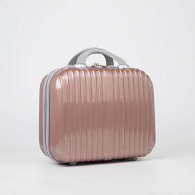 Бьютикейс, отдел на молнии, крепление для чемодана, цвет пудра