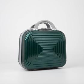 Бьютикейс, отдел на молнии, крепление для чемодана, цвет зелёный