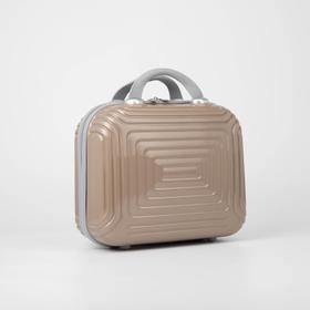 Бьютикейс, отдел на молнии, крепление для чемодана, цвет бежевый