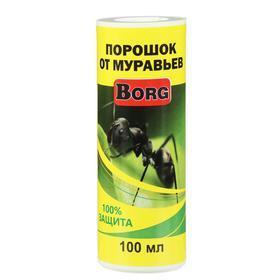 """Порошок против муравьёв """"Borg"""", 100 мл"""