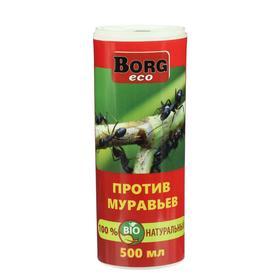 "Порошок против муравьёв ""Borg ECO"", 500 мл"