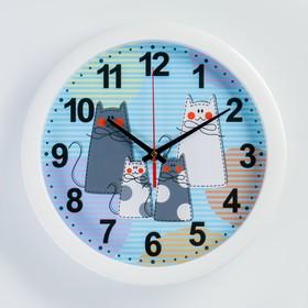 "Часы настенные ""Кошки"", 28х28 см"